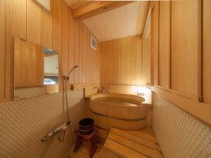 【如矢】 内風呂槙の木をつかったお風呂でゆったりとお過ごしいただけます。