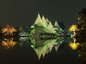 KKRホテル金沢(国家公務員共済組合連合会金沢共済会館) image