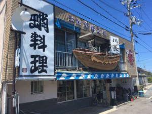 【旅館川長】へようこそ!タコと船が目印☆彡