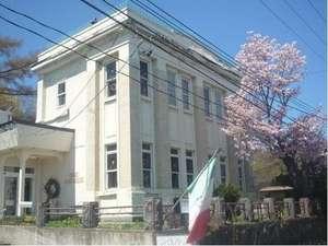 小樽ゲストハウス image