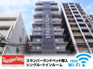 ホテルリブマックス大阪淀屋橋:写真
