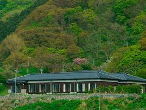 国民宿舎 海府荘