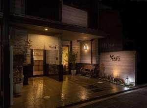 ゲストハウスゆかり京都