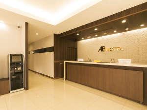 [フロント] 明るく清潔感溢れるフロントでお客様をお出迎えします。