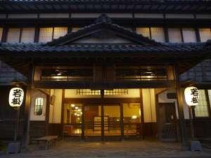 割烹旅館 若松 [ 北海道 函館市 ]  湯の川温泉