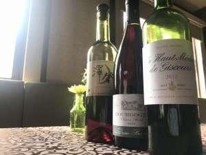 いわてのワインもフランスワインもお料理と合わせて楽しんで♪