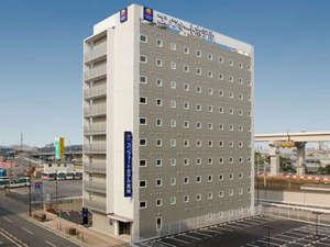 コンフォートホテル黒崎
