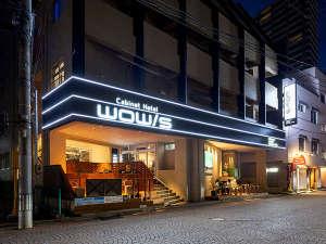 キャビネット ホテル wow!s