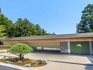 箱根・翠松園のイメージ