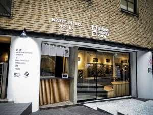 NADESHIKO HOTEL SHIBUYA