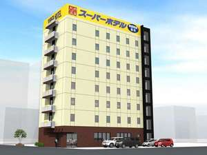 スーパーホテル旭川 天然温泉 大雪山の湯 [ 北海道 旭川市 ]