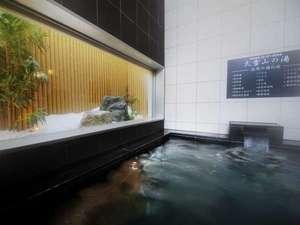 ■源泉直送の天然温泉『大雪山の湯』