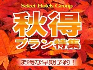 ホテルセレクトイン三島 image