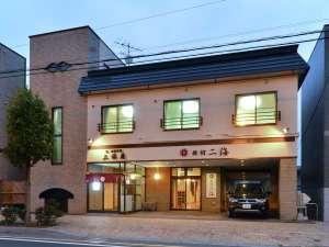 旅館 二海