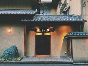 大和屋別荘の画像