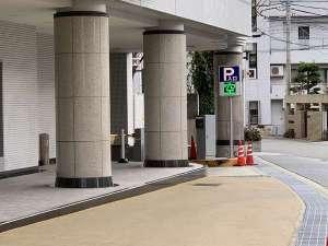 地下駐車場入り口(宿泊のお客様は無料です)
