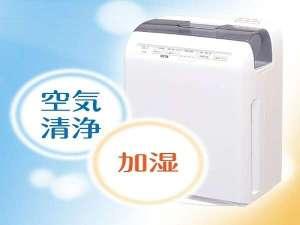 加湿空気清浄機は全室完備です。