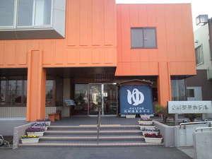 オレンジ色の壁と大きなタペストリーが目印。