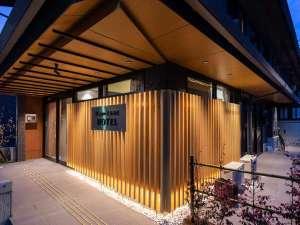 EL japan 京都清水ホテル