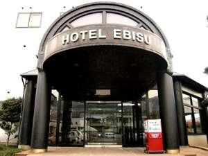 ホテルエビスの画像