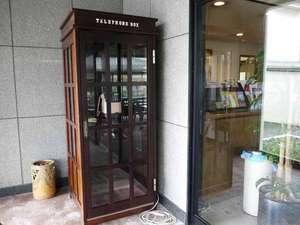 ホテルエビス image