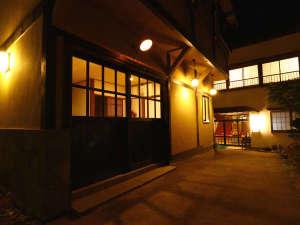 草津温泉「菊水荘」。名湯とあたたかなサービスでお客様をお待ちしており餡巣。
