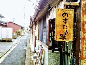のすたる路 [ 京都市 南区 ]