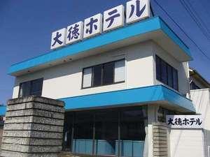 大徳ホテル [ 千葉県 銚子市 ]