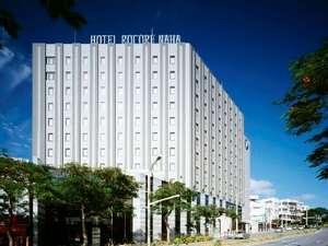 ホテルロコアナハ image