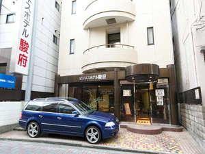 ビジネスホテル駿府:写真