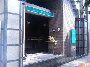 ホテルアゼリア松山(KOSCOINNグループ)