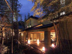 鬼怒川温泉 旅館 若竹の庄 別邸笹音のイメージ