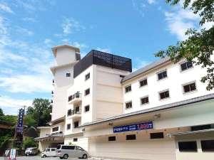 伊東園ホテル熱川の画像