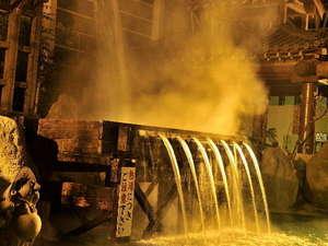 豊富な湯量からなる掛け流し天然温泉の醍醐味をお楽しみ下さい♪