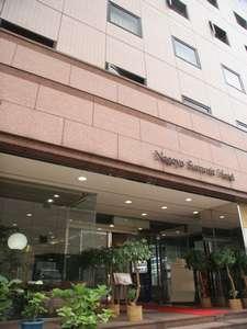 名古屋サミットホテル:写真