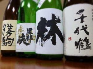 富山の地酒です♪入手困難な銘柄からリーズナブルなものまでお好みでお楽しみ頂けます!