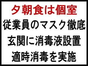 磯香の湯宿 鵜原館 [ 千葉県 勝浦市 ]  鵜原温泉