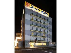 スーパーホテル薩摩川内薩摩の湯令和元年5月27日リニューアル