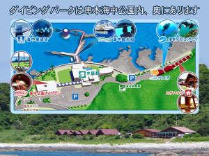 串本海中公園 ログハウス サンビラ [ 東牟婁郡 串本町 ]