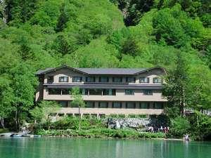大正池畔の唯一の宿 上高地 大正池ホテル