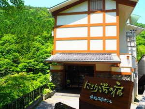 【外観】当館の入り口です。自然に囲まれた静かな空間の宿。標高900mです。