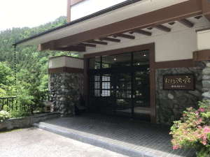 赤城温泉ホテル玄関