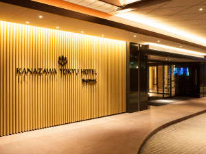 金沢 東急ホテル