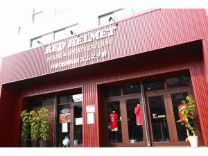 RED HELMET House&Sports Bar Hiroshima [ 広島市 南区 ]