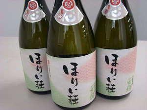 晩酌に最高☆ほりい荘オリジナル焼酎♪コップ1杯300円です。