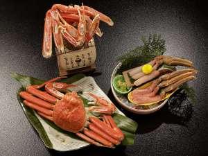 11月10日より山陰名物「蟹会席」が登場!刺し・茹で・焼き お好みの食べ方で召上れ♪