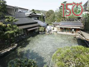 創業150周年これからも皆様に長く愛され楽しんでいただける旅館に!