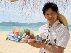 ビーチデリバリーサービス[期間:8/1~8/16 14:00]ドリンク、デザートなどビーチへお届け♪