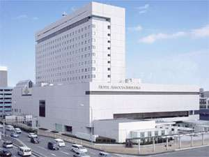 ホテルアソシア静岡:写真