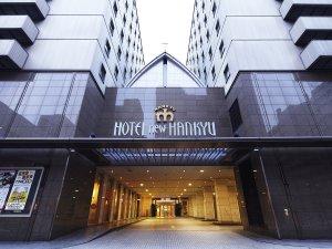 大阪新阪急ホテルの画像